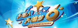 雷火电竞官网app苹果人 雷火电竞官网app苹果梦