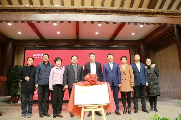 """再续当代""""创业史""""——柳青作家村揭牌仪式在长安唐村•中国农业公园举行"""