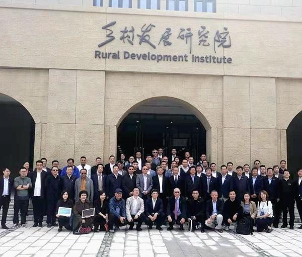 AG和记娱乐控股集团孙茵董事长出席延安大学乡村发展研究院成立大会